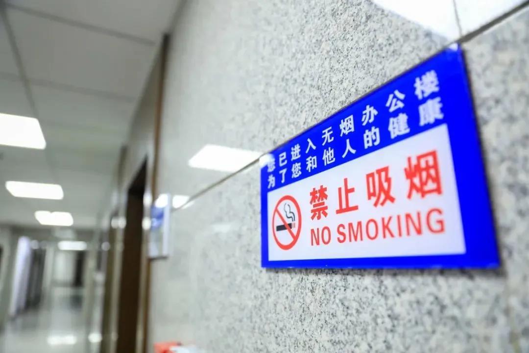 中达安和吸烟室